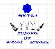 Школа Сервиса МОРОЗОВ обучает по новой технологии в любой точке России