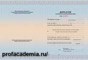 Профессиональная переподготовка в рассрочку от 8 500 р.!
