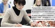 Обучающий курс по психологии человека в
